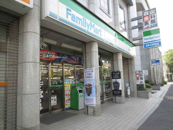 ファミリーマート(コンビニ)まで750m