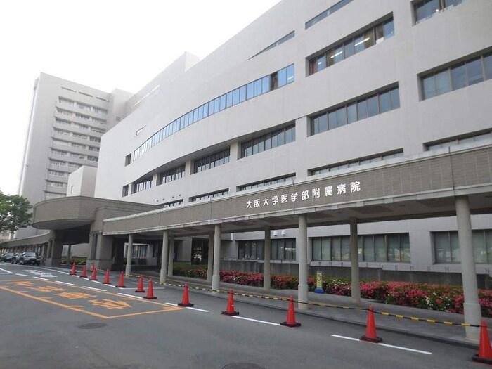 阪大病院(病院)まで800m