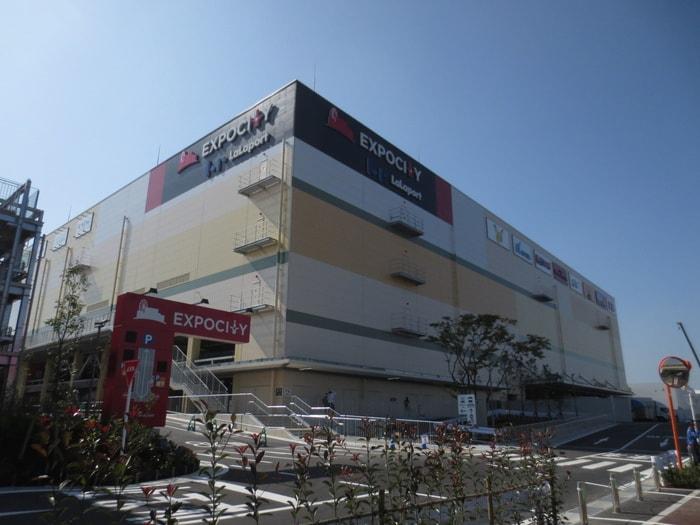 エキスポシティ(ショッピングセンター/アウトレットモール)まで2400m