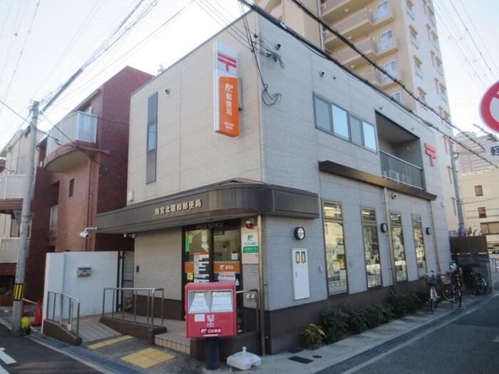 北昭和郵便局(郵便局)まで550m