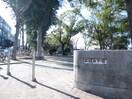 三國丘公園(公園)まで496m