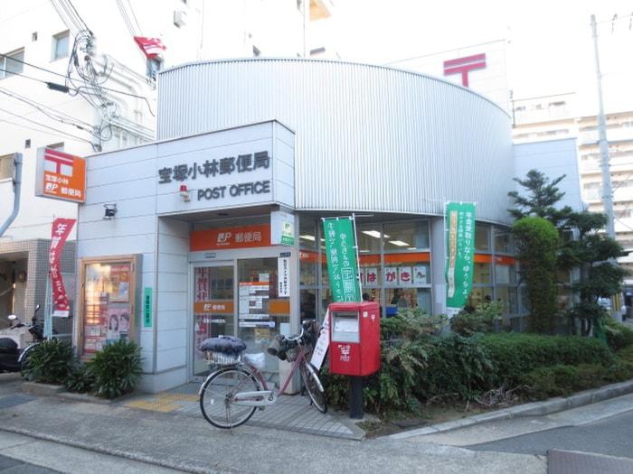 郵便局(郵便局)まで12m