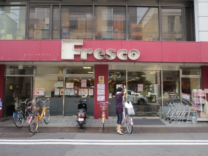 フレスコ寺町店(スーパー)まで450m