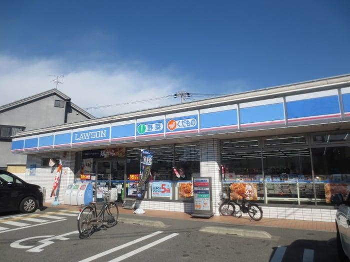 ローソン 八尾美園町四丁目店(コンビニ)まで260m