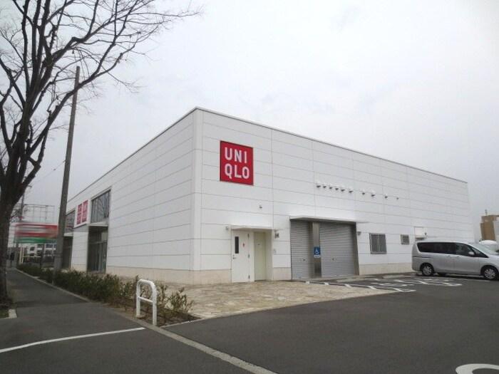 ユニクロ(ショッピングセンター/アウトレットモール)まで555m