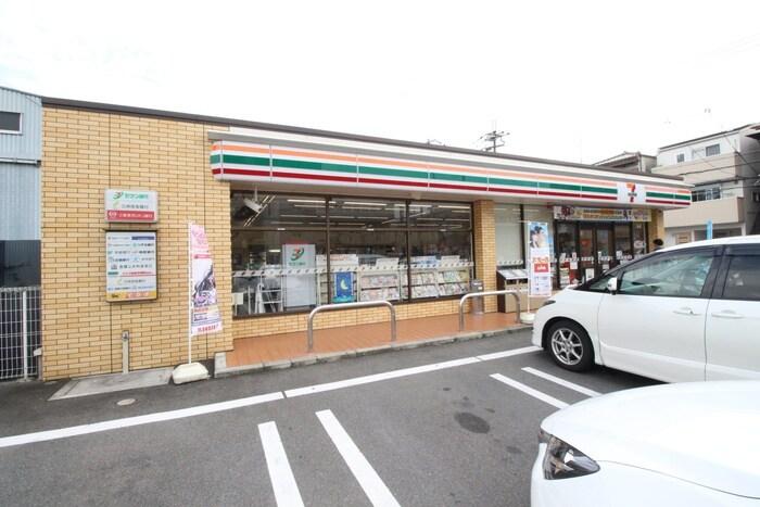 セブンイレブン南上小阪店(コンビニ)まで183m