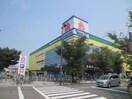 ヤマダ電機 テックランド大阪りんくう店(電気量販店/ホームセンター)まで1800m