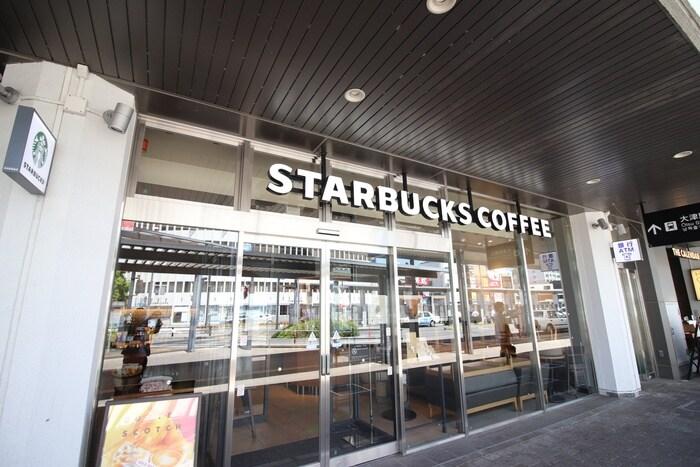 スターバックス大津ビエラ店(カフェ)まで250m