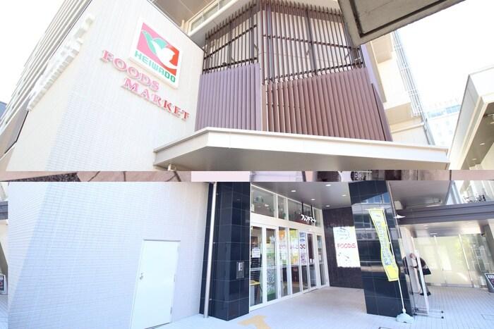 フレンドマート大津駅前店(スーパー)まで350m