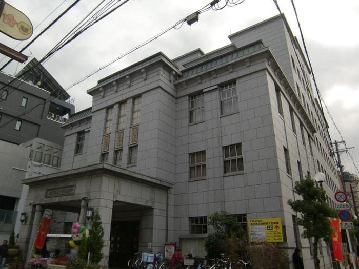 天王寺区役所(役所)まで550m