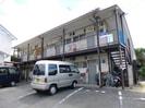 第1永井荘の外観