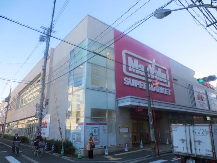 マックスバリュー小阪店(スーパー)まで393m