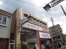 Caden(電気量販店/ホームセンター)まで602m