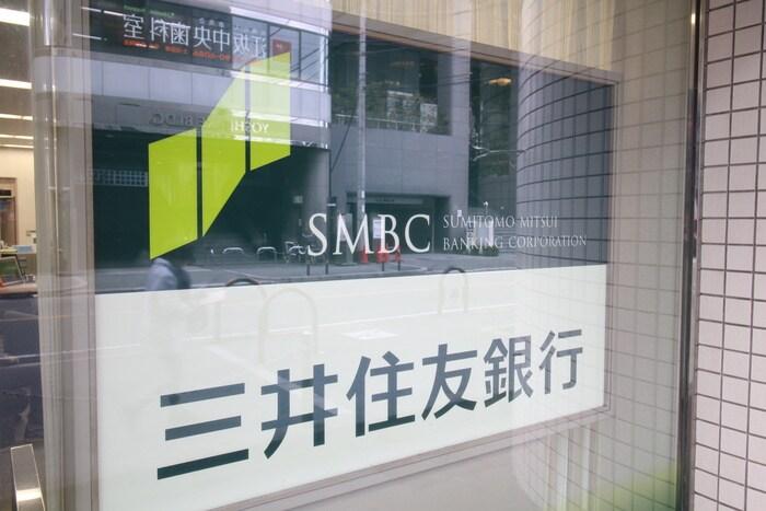 三井住友銀行(銀行)まで400m