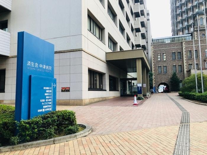 中津病院(病院)まで543m
