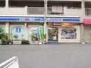ローソン 中津店(コンビニ)まで357m