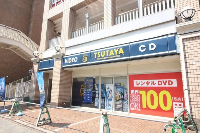 TUTAYA(ビデオ/DVD)まで1200m