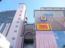 アスピア明石(ショッピングセンター/アウトレットモール)まで400m