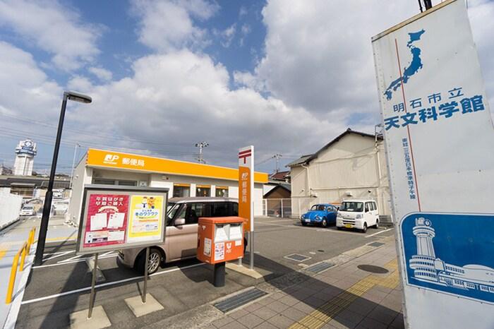子午線郵便局(郵便局)まで290m