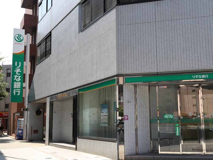 りそな銀行(銀行)まで95m