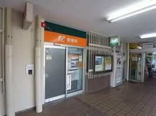 神戸神陵台郵便局(郵便局)まで450m