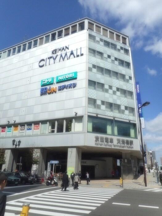 京阪モール(ショッピングセンター/アウトレットモール)まで210m