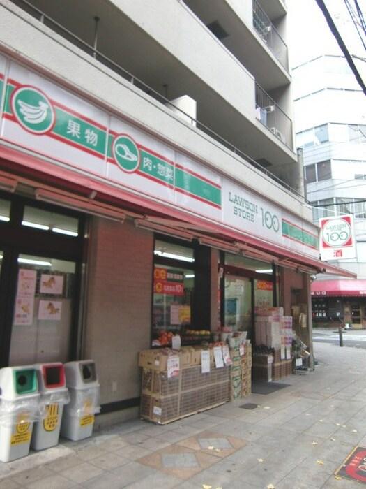 100円ローソン(コンビニ)まで380m