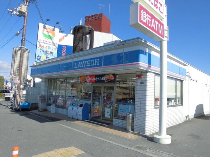 ロ-ソン美井元町(コンビニ)まで506m