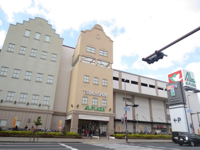 つかしん(ショッピングセンター/アウトレットモール)まで900m