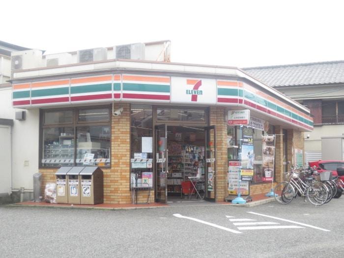セブンーイレブン伊丹御願塚3丁目店(スーパー)まで500m