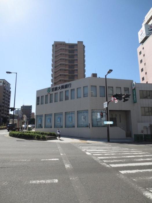 近畿大阪銀行(銀行)まで1200m