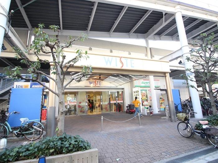 ウイステ(ショッピングセンター/アウトレットモール)まで350m