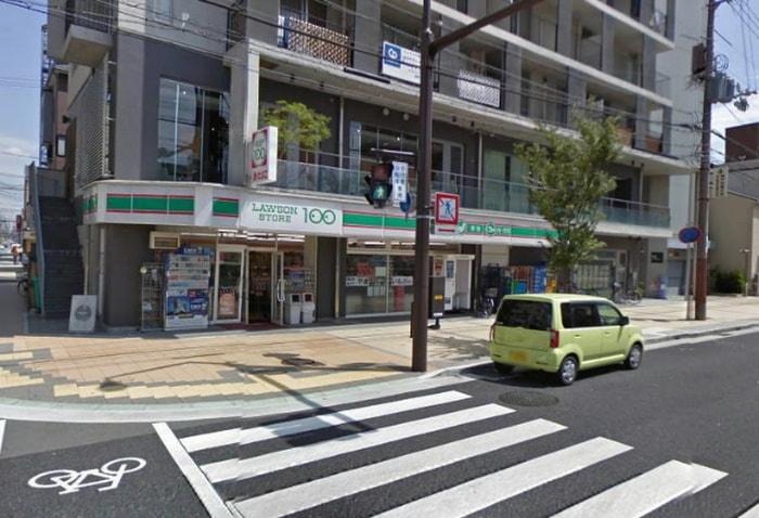100円ショップローソン(コンビニ)まで170m