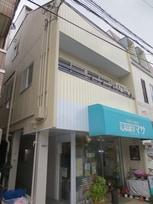 ラミ-ゴ中桜塚
