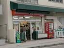 トーホー須磨店(スーパー)まで450m
