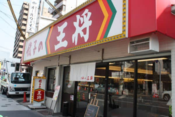 餃子の王将須磨店(その他飲食(ファミレスなど))まで240m