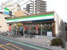 ファミリーマート JR千里丘駅西口店(コンビニ)まで10m