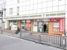 セブンイレブン キヨスクJR千里丘駅改札口店(コンビニ)まで120m
