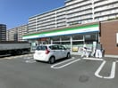 ファミリ-マ-ト(コンビニ)まで450m