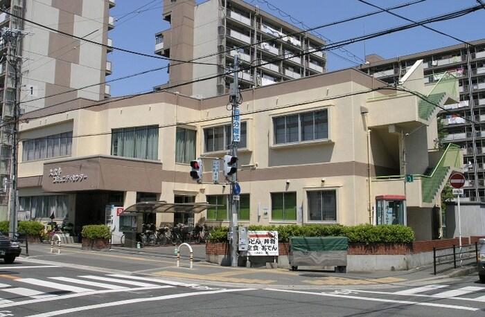 コミュニティ-センタ-(役所)まで544m