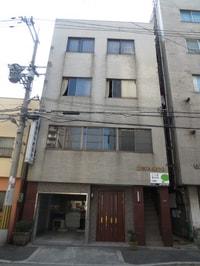 第三草薙ビル