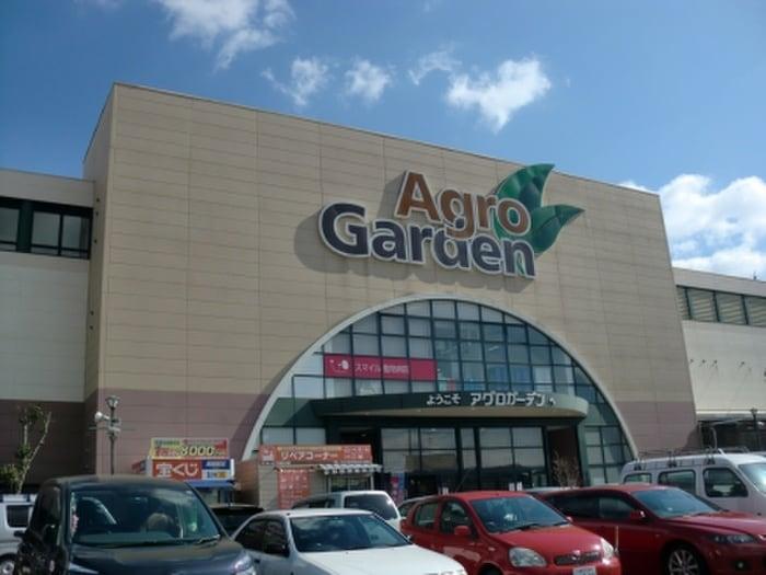 アグロガーデン神戸駒ヶ林店(電気量販店/ホームセンター)まで500m