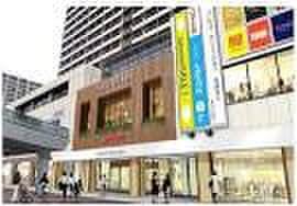 西友新長田店(スーパー)まで900m