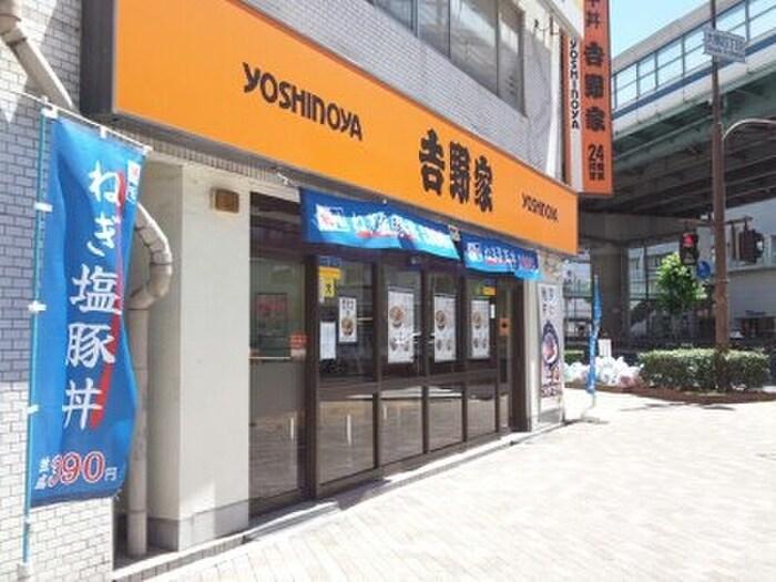 吉野家新長田店(ファストフード)まで600m