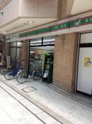 ローソンストア100アスタくにづか店(コンビニ)まで600m