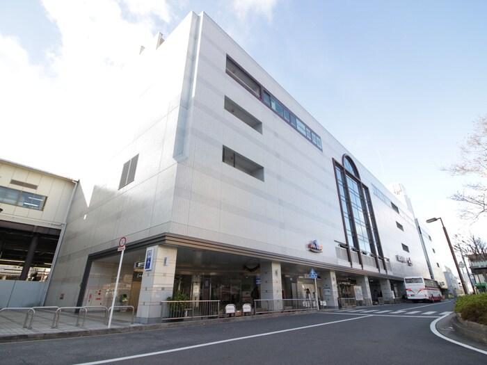 フレスコ桂駅東口店(スーパー)まで400m
