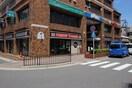 ミスタードーナツ阪急桂駅前ショップ(その他飲食(ファミレスなど))まで450m