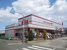 食品館アプロ鶴見店(スーパー)まで467m