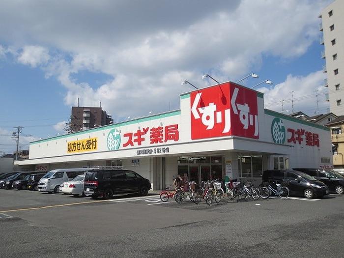 スギ薬局焼野店(ドラッグストア)まで388m