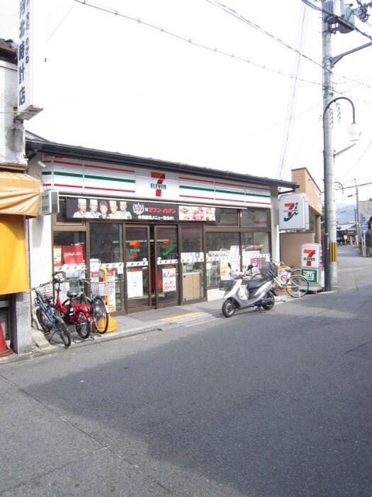 セブンイレブン(コンビニ)まで200m